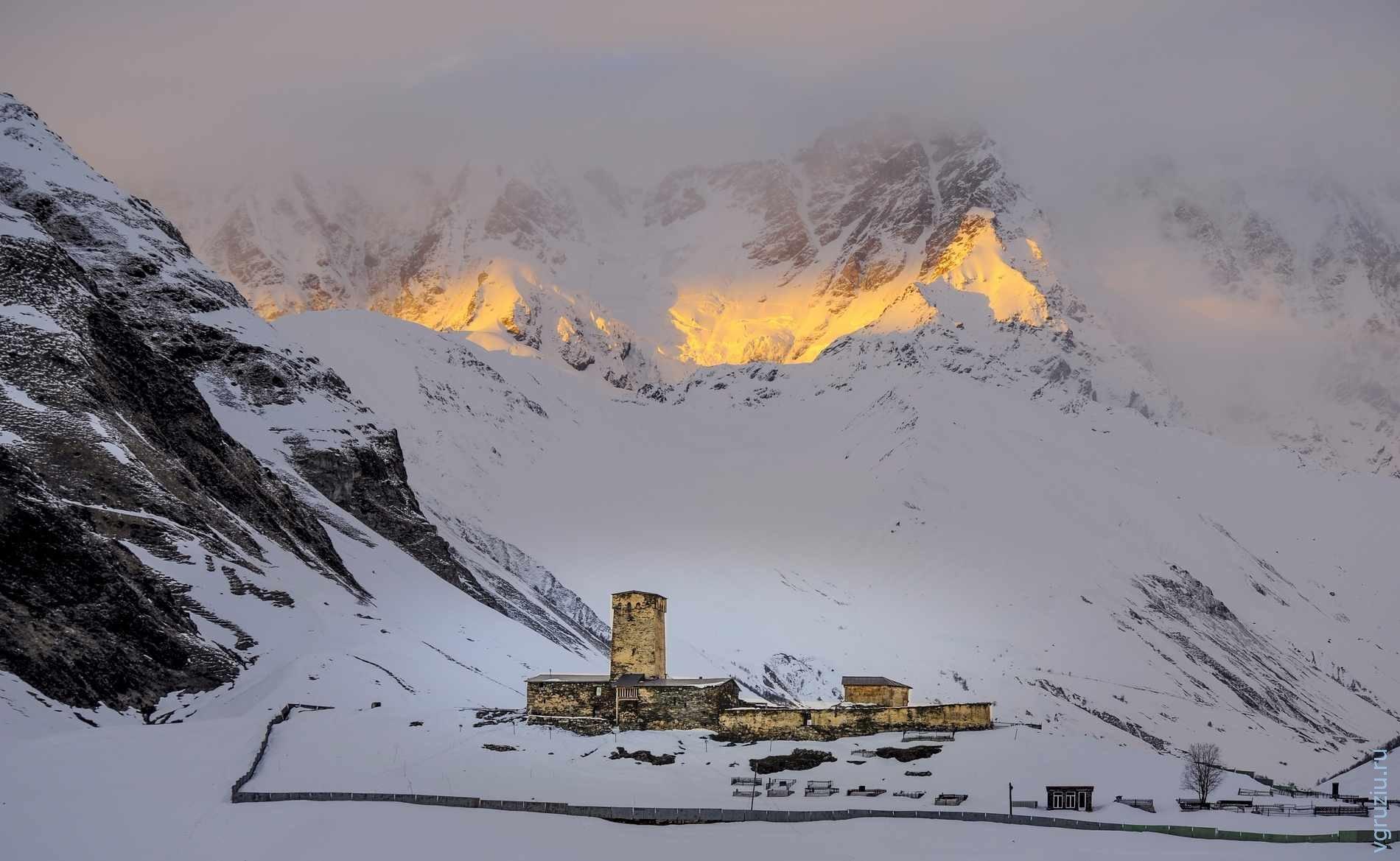 Ужгули, Ламария, зимный рассвет. Фото Романа Толордава.