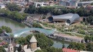 Тбилиси вид на мост любви